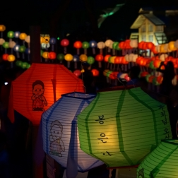 lanternsseoul
